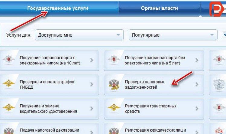 Где взять займ на киви кошелек мгновенно vzyat-zaym.su